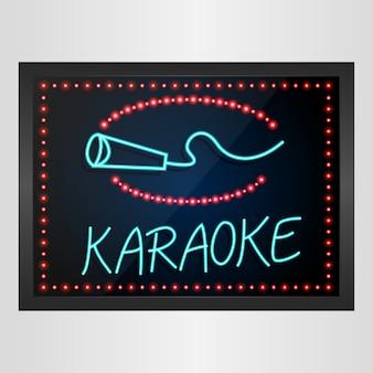 Shining retro led and neon light banner karaoke isolated