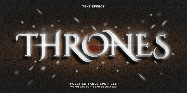 Сияющий серебряный трон королевство текстовый эффект редактируемый eps cc