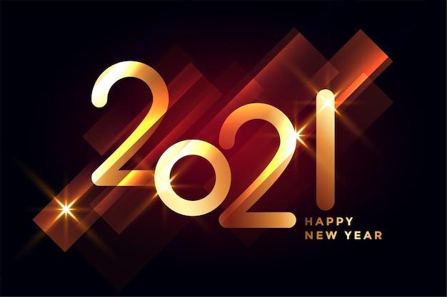 Блестящий 2021 красивый фон с новым годом