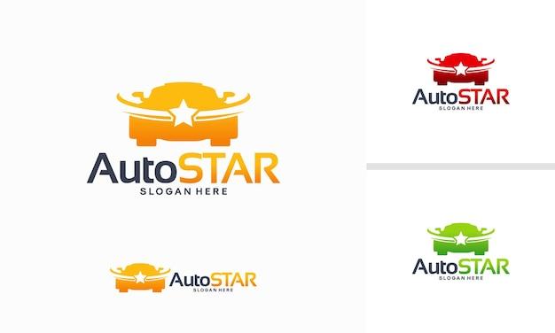 빛나는 자동차 로고 디자인 개념, 자동차 스타 로고 템플릿 벡터