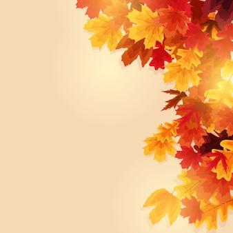 光沢のある秋の葉の背景。図