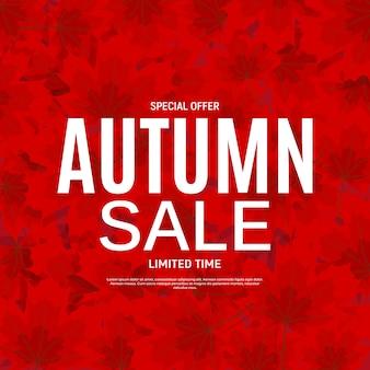 光沢のある秋の葉の販売バナー。ビジネス割引カード。図