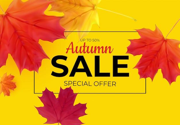 光沢のある秋の葉の販売バナー。ビジネス割引カード。ベクトルイラスト