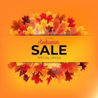 光沢のある秋の葉の販売バナー。ビジネス割引カード。