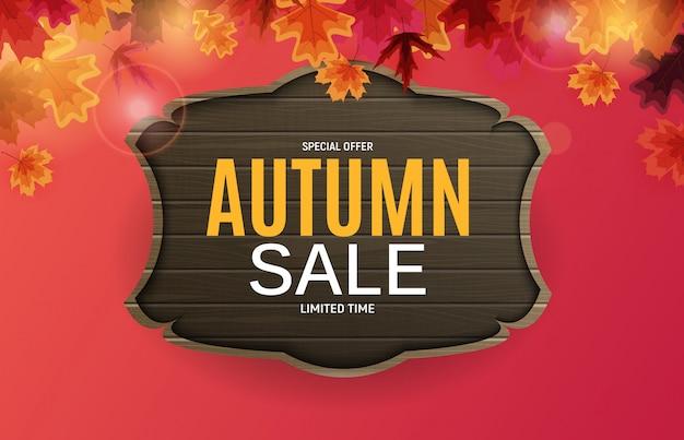 Блестящие осенние листья продажа баннер.