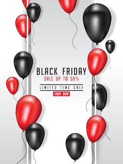 ブラックフライデーセールポスターイラスト、shiny balloons