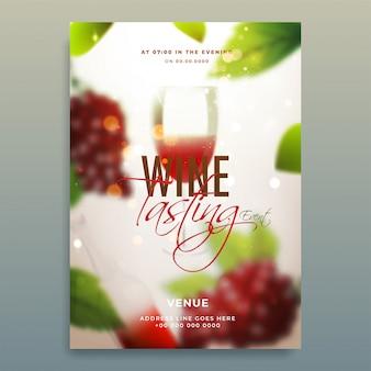ワインテイスティングパーティーのテンプレートデザインのためのブドウとワイングラスで飾られた光沢のある背景をぼかした写真。