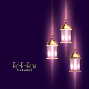 Shiny eid al adha festival wishes greeting background