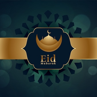 Shiny eid festival golden celebratin greeting design