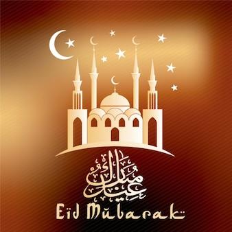 Shiny eid mubarak background