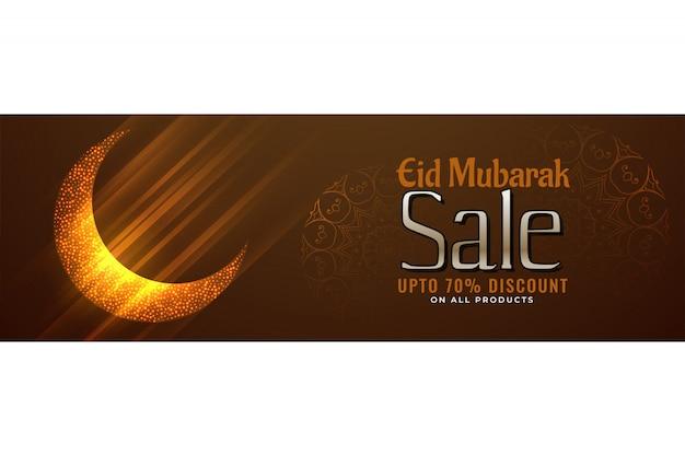 Shiny eid mubarak moon design web banner