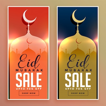 Shiny eid mubarak sale banners template set