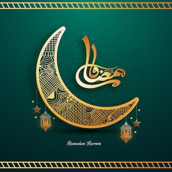 Shiny floral decorative moon on green background with arabic tex