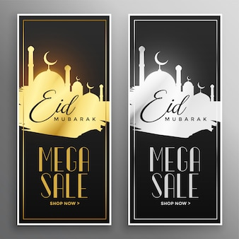 Shiny gold and silver eid sale banner