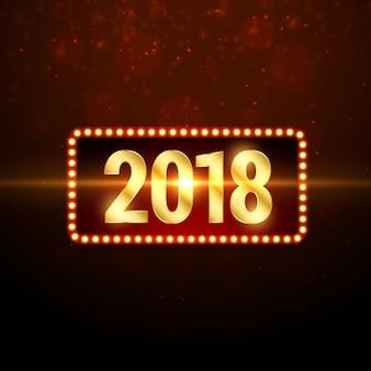 光沢のある黄金2018幸せな新年の挨拶の背景デザイン