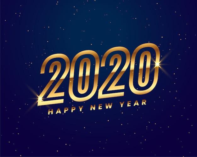 光沢のあるゴールデン2020年新年背景クリエイティブ