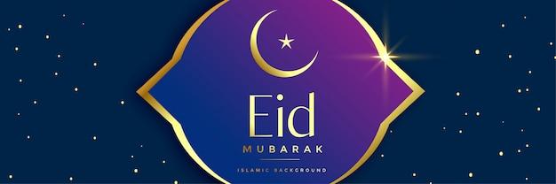 Shiny golden eid festival banner