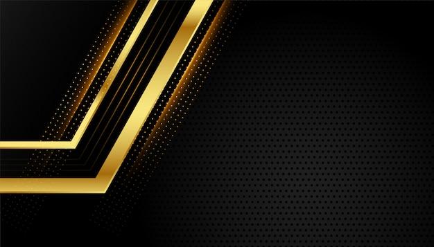 黒の背景に光沢のある黄金の幾何学的な線