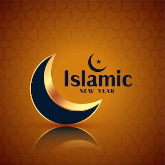 イスラムの新年デザインの輝く黄金の月