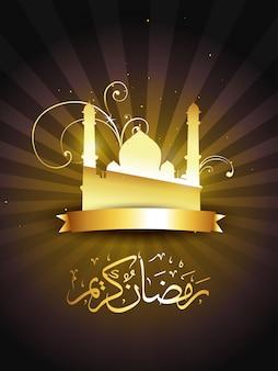 Красивый исламский ramadan kareem золотой векторной иллюстрации