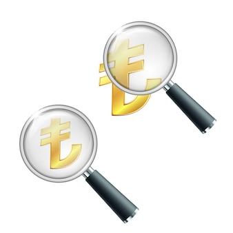 돋보기와 반짝이 황금 터키 리라 기호입니다. 재무 안정성을 검색하거나 확인하십시오. 흰색 배경에 고립