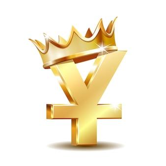 황금 왕관과 함께 빛나는 황금 위안 통화 기호입니다. 투자, 마케팅 또는 저축의 개념입니다. 권력, 사치, 부. 벡터 일러스트 레이 션 흰색 배경에 고립
