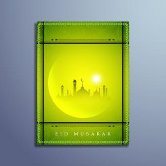 Design luminoso verde eid mubarak brochure