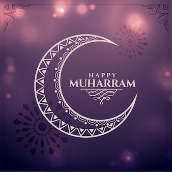 Блестящий счастливый дизайн карты фестиваля мухаррам