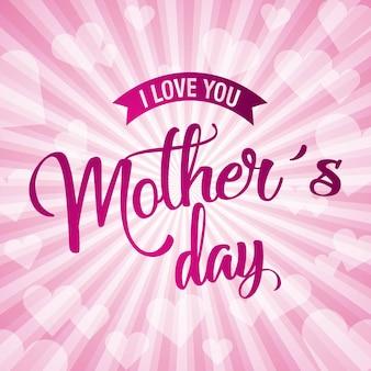 Блестящая любовь сердца абстрактный свет люблю тебя мать день карты