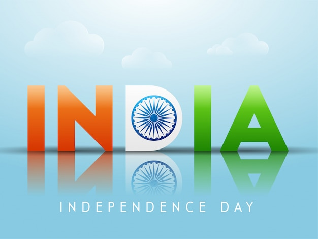 Shiny india typography for independence day