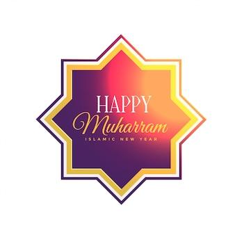 Shiny islamic happy muharram background