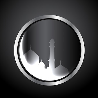 Shiny islamic label