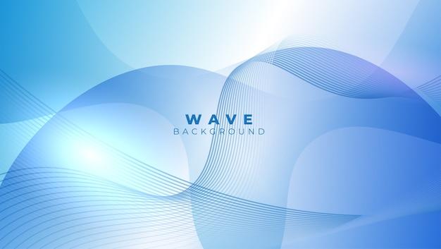 波線のある光沢のある水色の背景