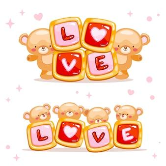 빛나는 사랑 쿠키 컬렉션