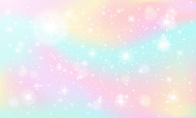 光沢のある大理石の空、妖精ファンタジーの空、パステル調のカラフルな輝き、素晴らしい夢の空の背景
