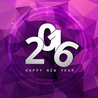 Shiny new year 2016 card