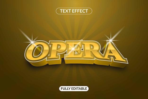 빛나는 오페라 텍스트 효과