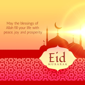 Shiny red and yellow design for eid mubarak