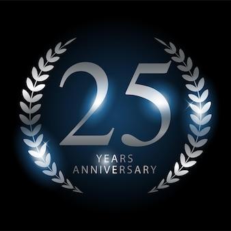 Блестящий серебряный орнамент представляет имя 25-летнего юбилея, векторный шаблон