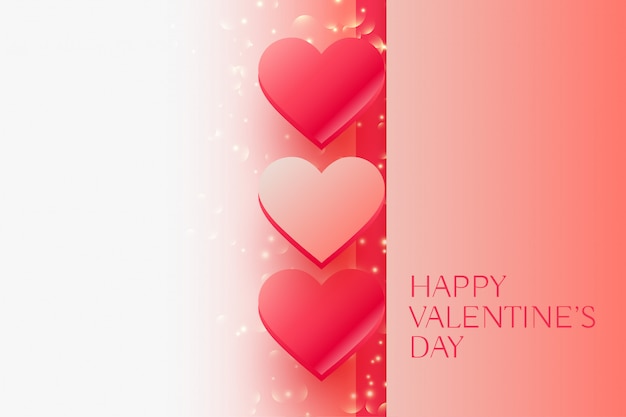 光沢のあるバレンタインデーの美しい心