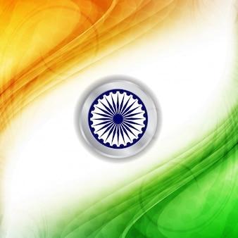 Shiny and wavy background of india