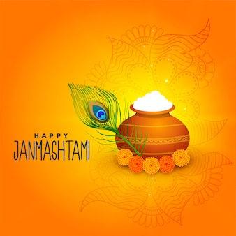 Shiny yellow decorative happy janmashtami dahi handi greeting
