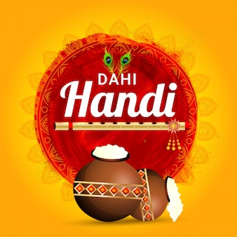 Shiny yellow ornamental dahi handi celebration background