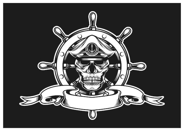Капитан корабля и шкипер