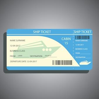 Билет на судно / круизный лайнер для поездок на корабле