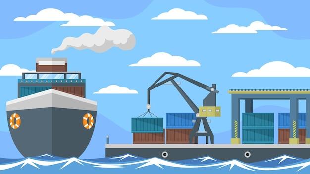 Порт доставки - внешний вид