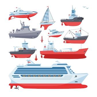 船や海や海を旅し、輸送のイラストを出荷する船の航行ヨットのマリンセット
