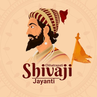 Shivaji jayanti illustration background