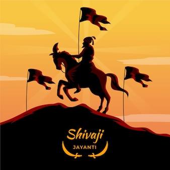 Shivaji jayanti illustrazione