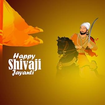 Shivaji jayanti illustration